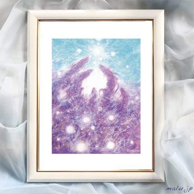 『紫龍』【龍神絵画】太子サイズ 額入 ヒーリングアート