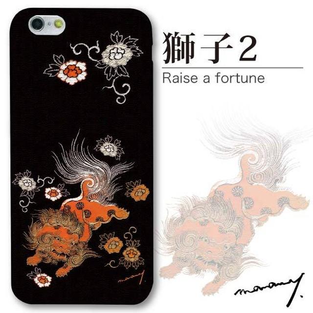 【iPhoneケース】獅子2/manamy