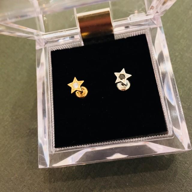 STARS Pierce