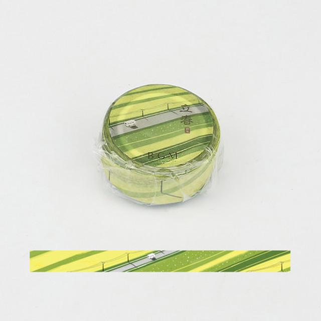マスキングテープ 「二十四節気 立春」 15mm