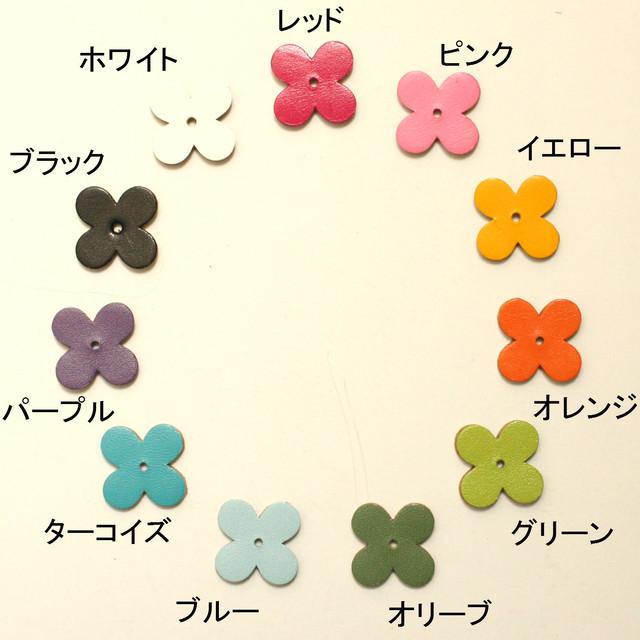 【フラワーレザーパーツ】平型クローバーL