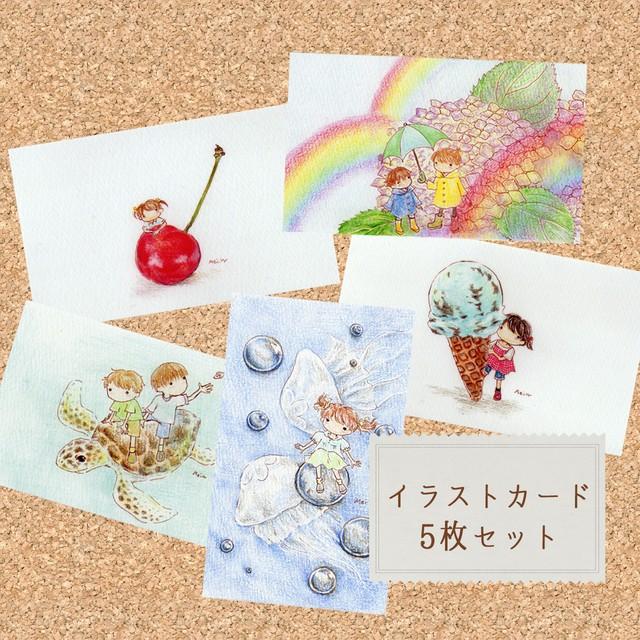 5月・6月のイラストカード(5枚セット)