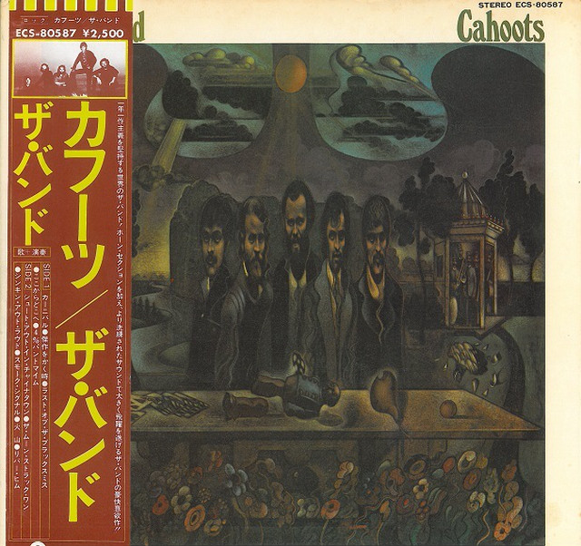 THE BAND / CAHOOTS (LP) 日本盤