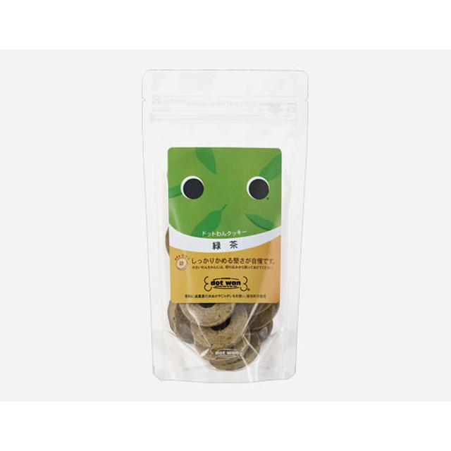 ドットわんクッキー 緑茶