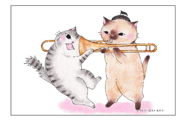 吸引トロンボーン猫のポストカード(4枚セット)