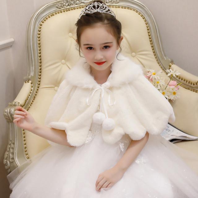 フェイクファー フォックス ファー ボレロ 子供 ドレス ワンピースに合わせて キッズ カーディガン アウター ファー 子供服 女の子 白 ホワイト 発表会 結婚式 演奏会 パーティー 誕生日