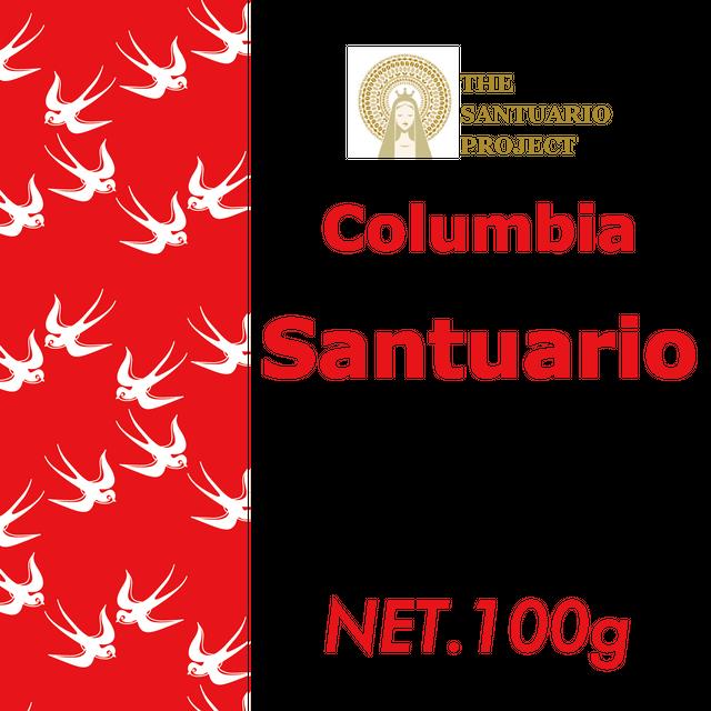 100g コロンビア・サントゥアリオ農園