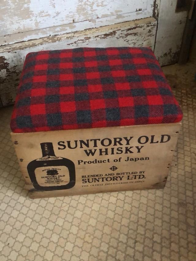 サントリーウイスキー木箱椅子