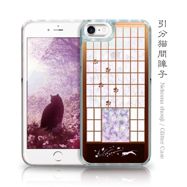 引分猫間障子 iPhone グリッターケース
