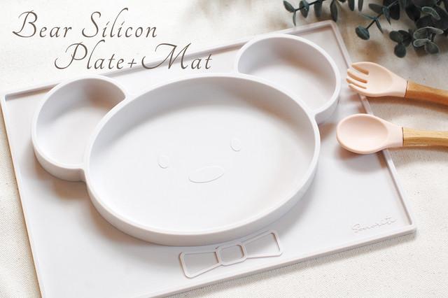 くまさん型 シリコン製オールインワンプレート マットとお皿が一体化した ひっくり返らない食器 ベビー&キッズ