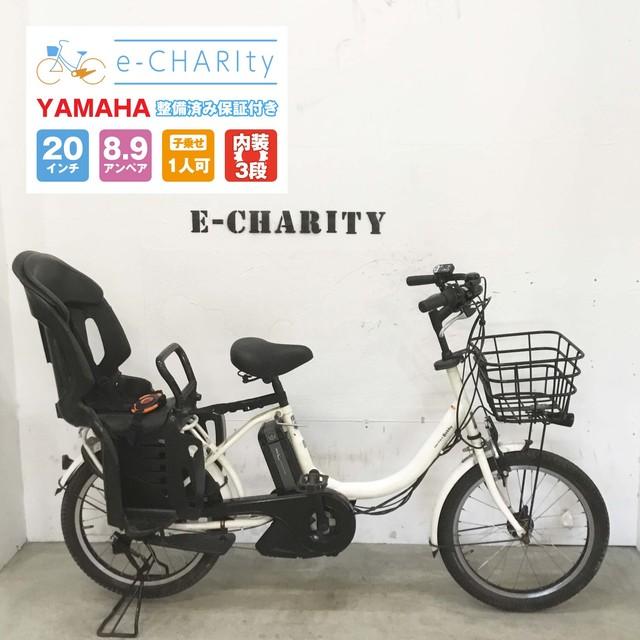 電動自転車 子供乗せ YAMAHA PASバビー スノーホワイト 20インチ【KL077】【神戸】