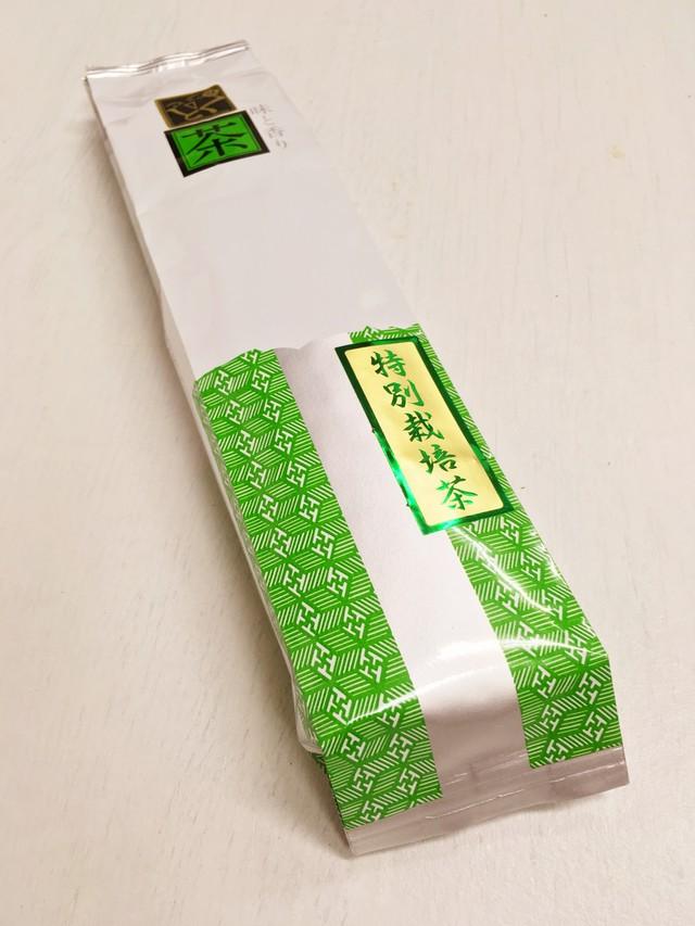 自然農スティックブロッコリー*150g