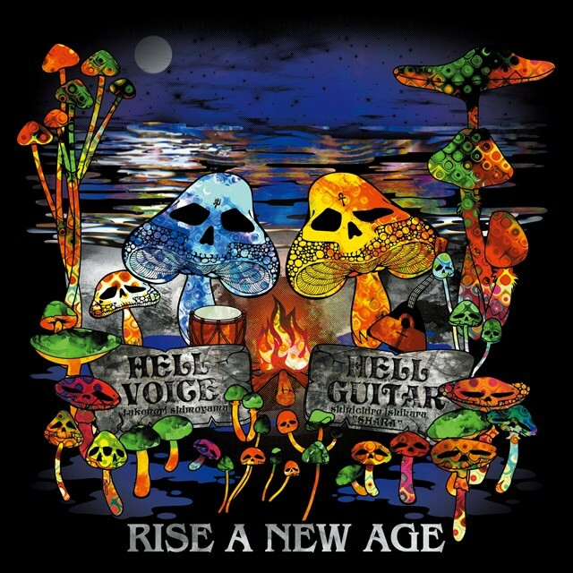 CD:『RISE A NEW AGE』HELL VOICE HELL GUITAR(ヘルボヘルギ) - メイン画像
