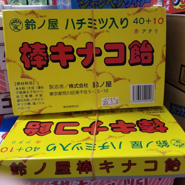 滅・日本刀4色144本セット