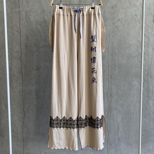 【受注生産・4月頃お届け】Mellow rib peplum pants × daisuke tanaka