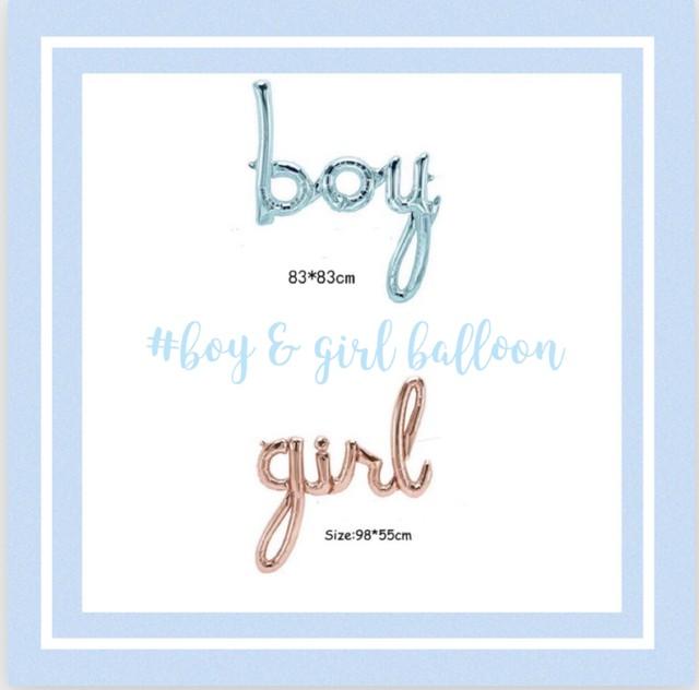 boy &girl バルーン 誕生日 飾りつけ 1歳 プレゼント 女の子 男の子 バースデーインテリア