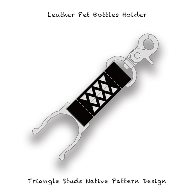 Leather Pet Bottles Holder / Triangle Studs Native Pattern Design