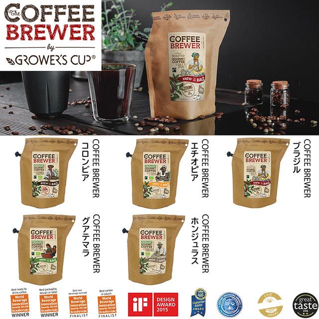 GROWER'S CUP グロワーズ カップ コーヒー COFFEE スペシャリティー 珈琲 12 pack 本格 ドリップ 携帯 登山 キャンプ バーベキュー ブリューカンパニー