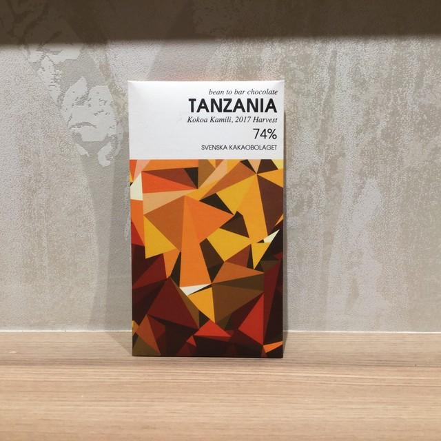 【SVENSKA kakaobolaget/スヴェンスカカカオボラゲ】74%タンザニア