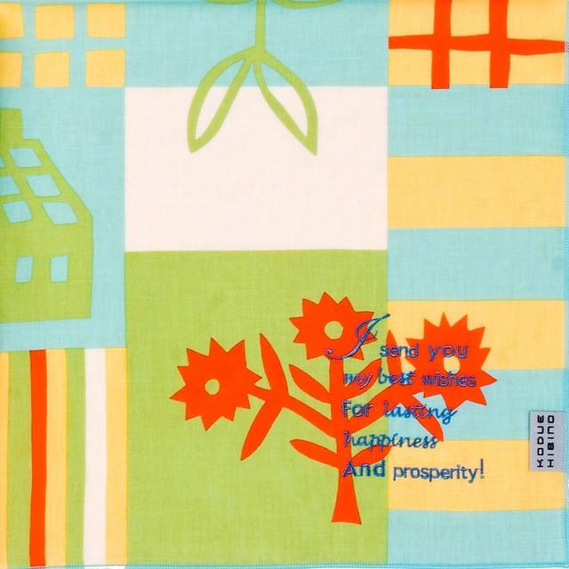 ひびのこづえ ハンカチ メッセージ / レッドクリーム  刺繍入り 2枚合わせ 48x48cm KH07-08