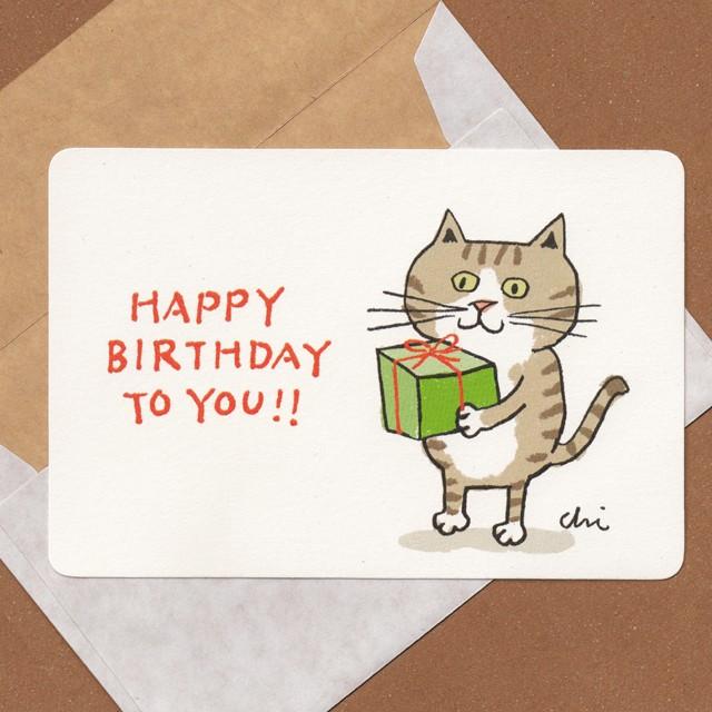 グリーティングカード「birthday3」封筒付