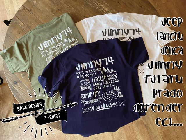 デリカD5  スタンダードTシャツ