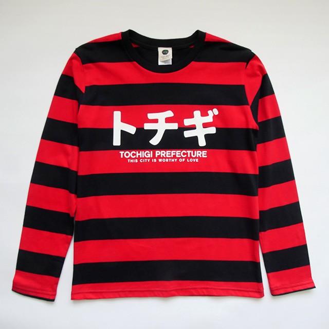 ロングスリーブTシャツ ボーダートチギ