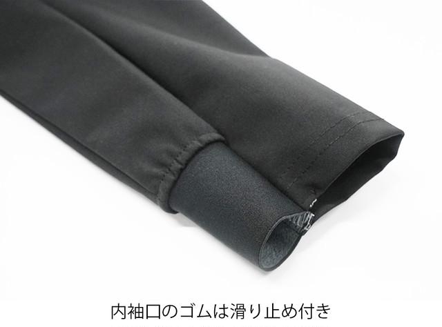 ミストラル メンズ【シーブリーズジャケット】BLACK