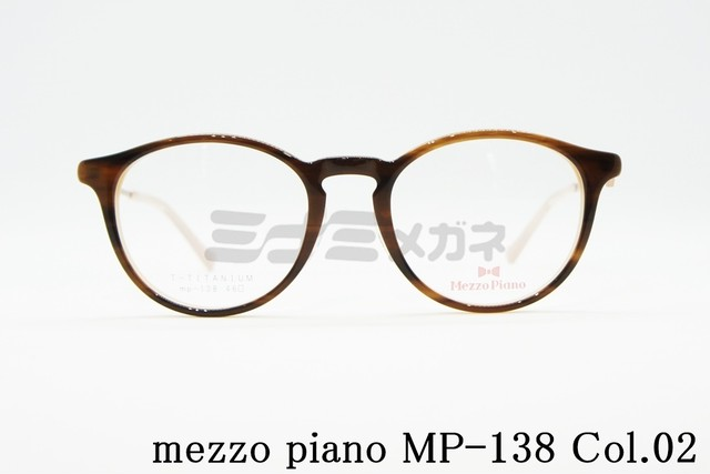 【正規品】Mezzo Piano(メゾピアノ)mp-137 Col.04 ボストンタイプ
