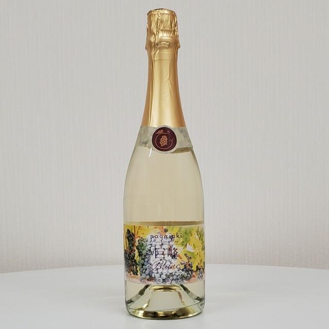 New 巨峰 スパークリングワイン Blanc