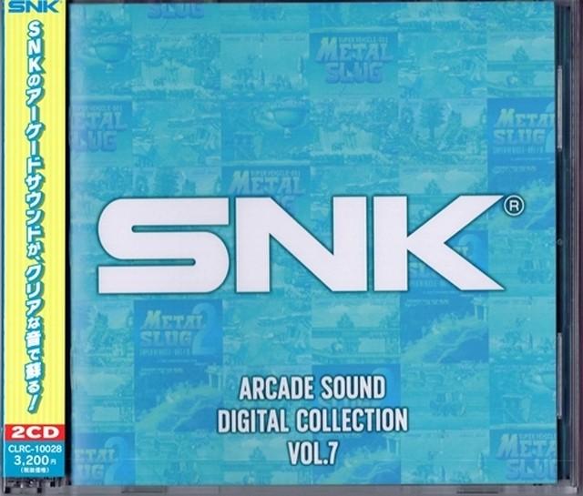 [新品] [CD] SNK ARCADE SOUND DIGITAL COLLECTION Vol.7『メタルスラッグ』『メタルスラッグ2』 / クラリスディスク [CLRC-10028]