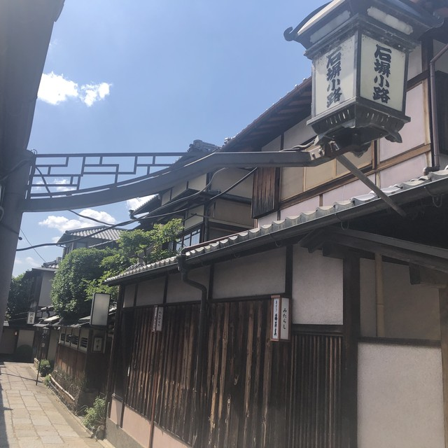 [限定30][オンラインツアー 7月12日]バスガイドと歩く京都深堀りツアー