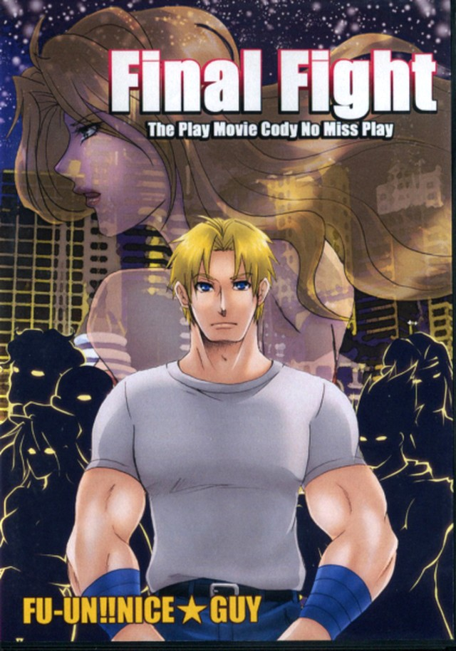 Final Fight The Play Movie :Cody No Miss Play(同人攻略DVD)