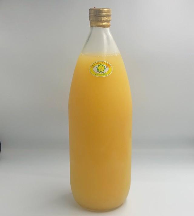 オーガニック100%りんごジュース(ピロール農法)