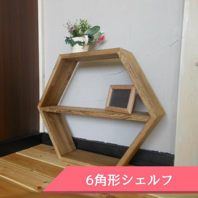 【6角形シェルフ】(展示使用品) - メイン画像