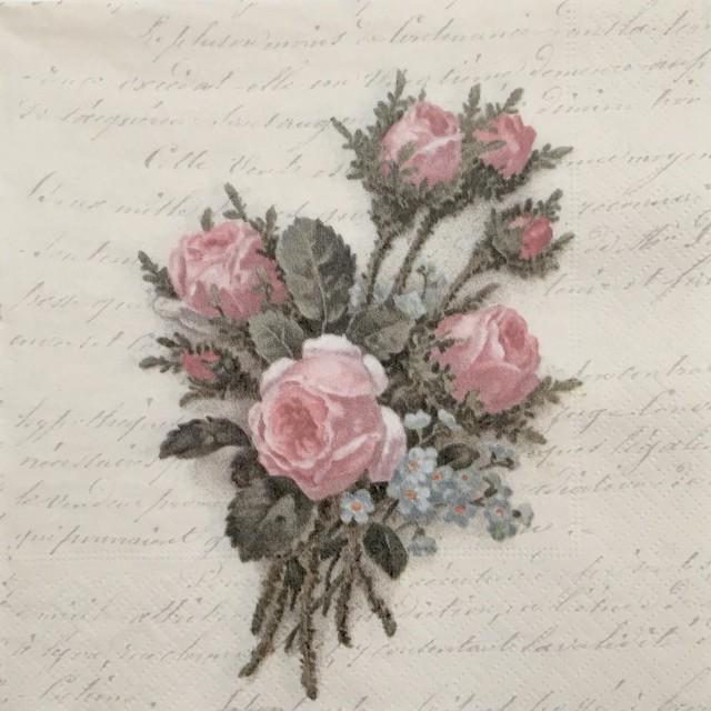 廃番【Sagen Vintage Design】バラ売り2枚 ランチサイズ ペーパーナプキン 80071 ピンク