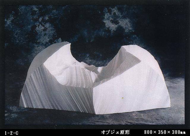 オブジェ原形(800×350×380㎜)1-2-C