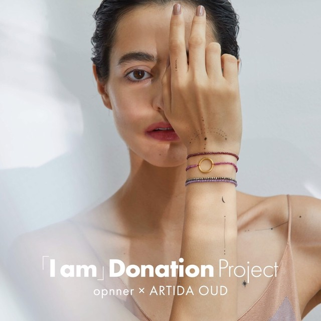""" I am "" donation project"
