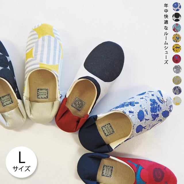 バブーシュ L 093001_L  (日本製/スリッパ/ルームシューズ/北欧)