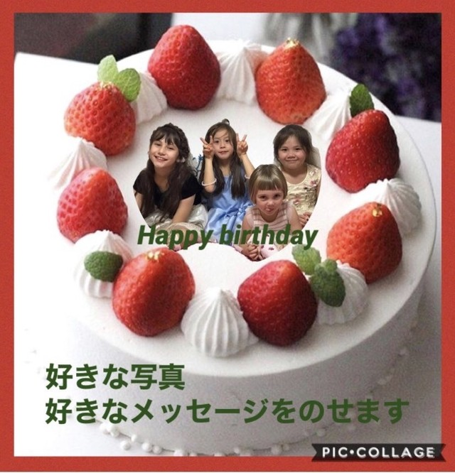 オリジナルフォトケーキ(15cm)