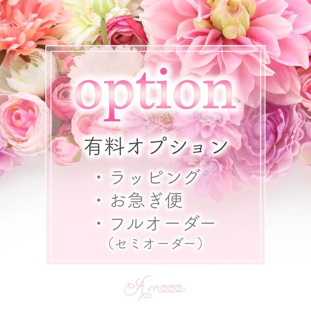 ♥option