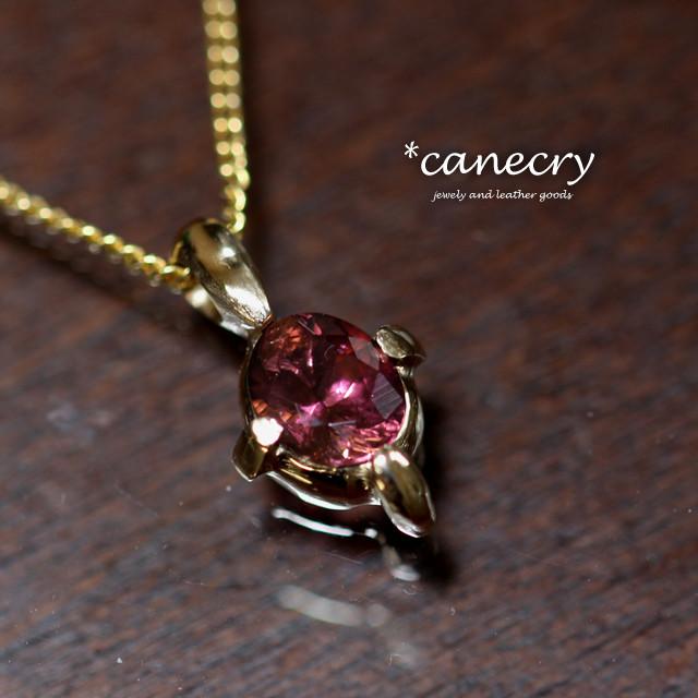 ピンク・トルマリンのネックレス