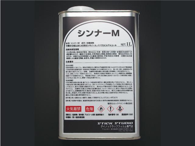 イソプロピルアルコール(IPA) 1L缶