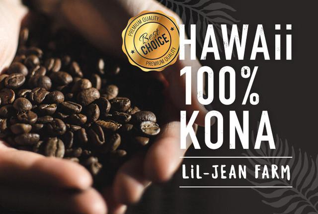 リルジーンファーム  ハワイ100%コナコーヒー焙煎豆 150g  3~5日ぐらいお届け