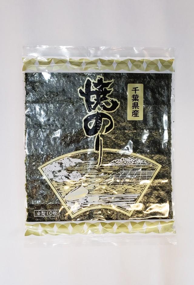【鈴木海苔】千葉県産焼きのり 30枚入