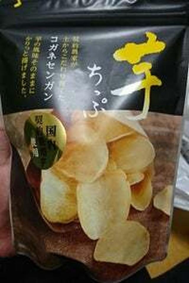 渋谷食品 国内産芋ちっぷ 80g