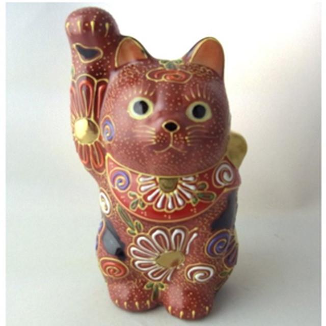 九谷焼 招き猫 ペア招き猫 黄色 黄