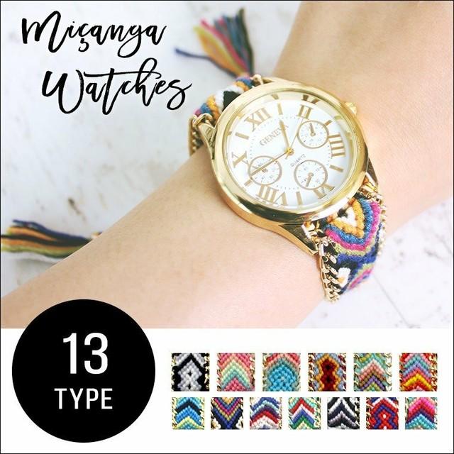 ミサンガ ウォッチ 腕時計 ブレスレット かわいい