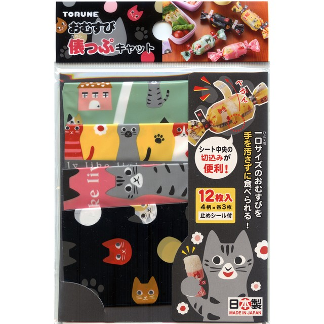 猫おむすび俵っぷ(キャット)