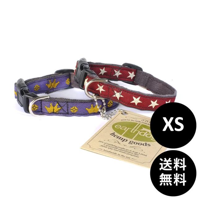 earthdog(アースドッグ)decorative hemp adjustable collars XSサイズ 小型犬用 ゆうパケット送料無料